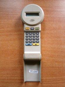 Chubb_SHG113A_Portable_CASS_Handset